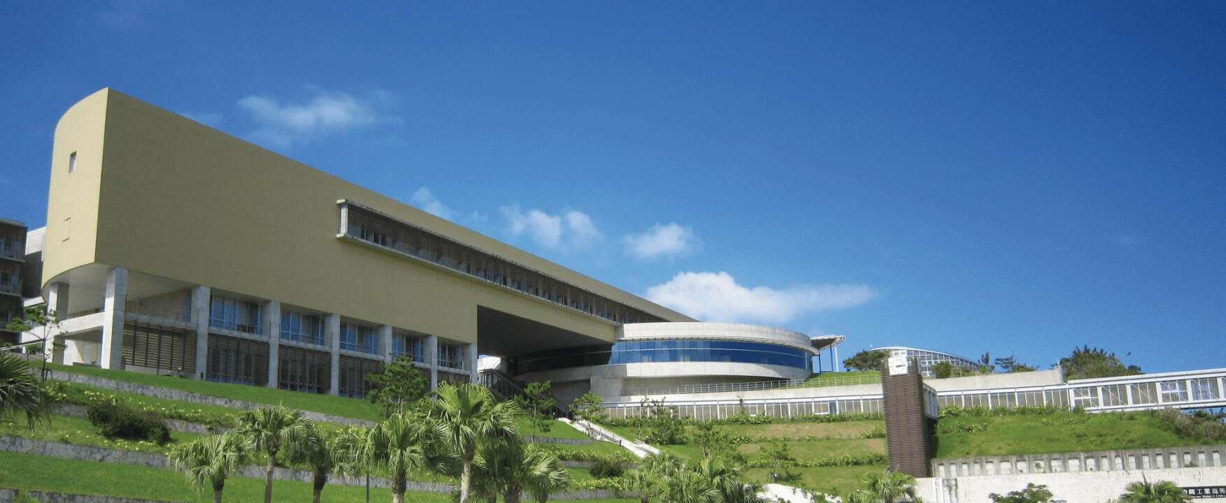 Okinawa Kogyo School